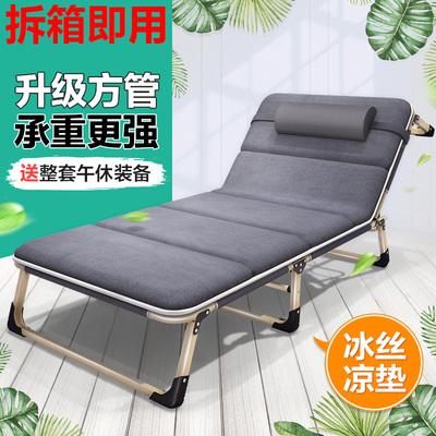 可折叠懒人沙发床小户型两用单人简易多功能午睡床躺椅午休床618大促