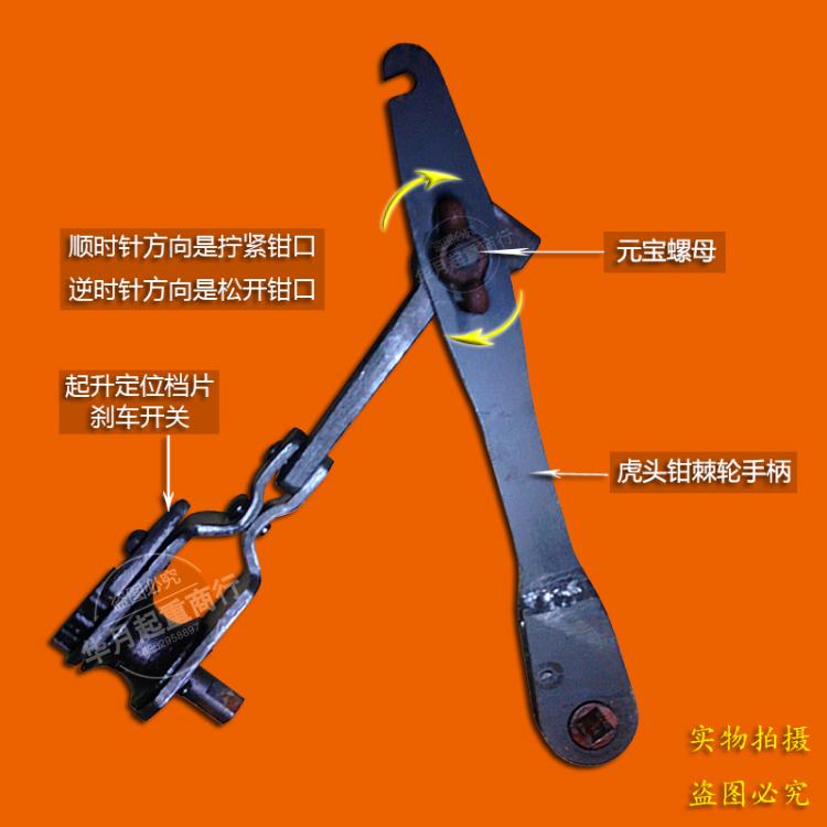 虎头式紧线器钢丝绳拉紧器老虎钳大棚钢丝拉紧器铁丝钢丝紧线机