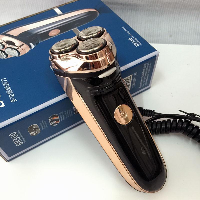 剃须电动往复式男刮胡电动剔须充电式带鬓角修剪器胡须