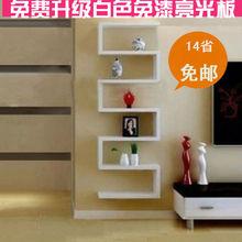 定制吊柜壁柜电视背景墙造型柜装饰架壁挂墙上储物柜收纳柜书柜