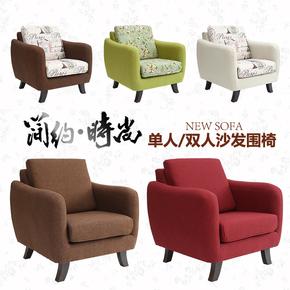 欧式单人布艺沙发双人中美式酒店卡座沙发咖啡厅小户型书房椅组合