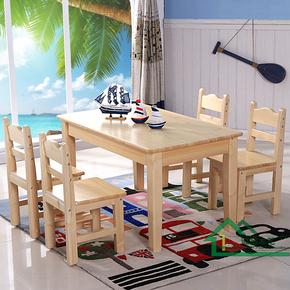实木小学生桌椅套装组合儿童餐桌幼儿园学习写字书桌松木原木小桌