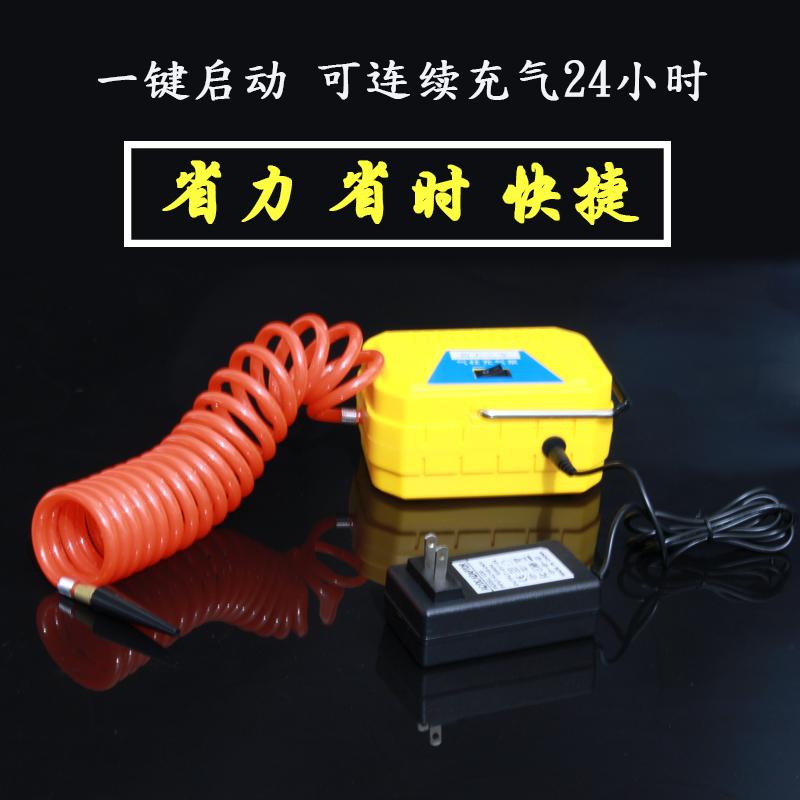 电动气泡柱充气泵 气柱卷奶粉袋空气柱缓冲袋自动充气装置打气筒