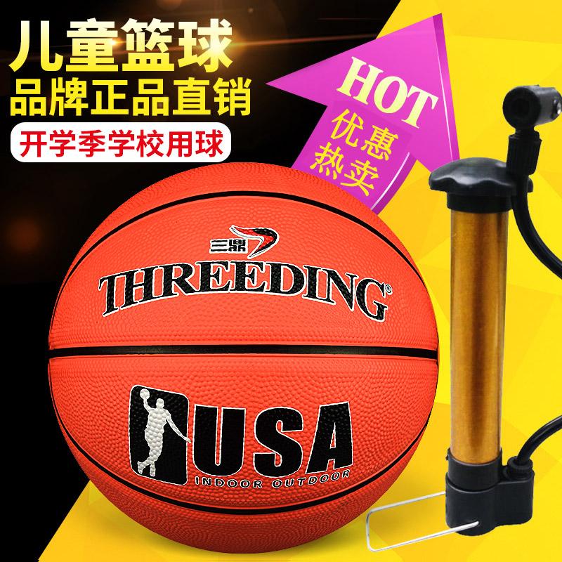 5号篮球室外儿童篮球橡胶水泥地小学生幼儿园篮球7/4/3号拍拍球