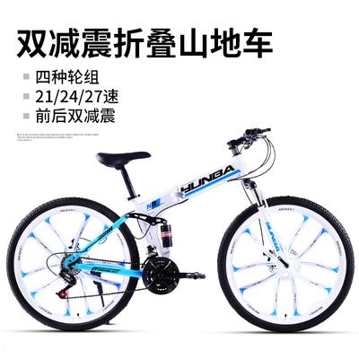 折叠自行车4