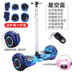 智能电动自平衡车双轮智能思维车成人体感车儿童两轮扭扭车带扶杆