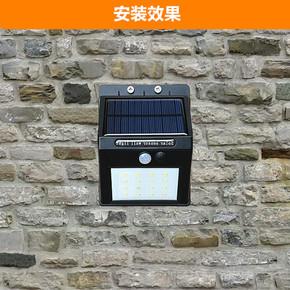 野外小型厕所led感应灯太阳能灯100w乡村花园别墅客厅新农村墙灯