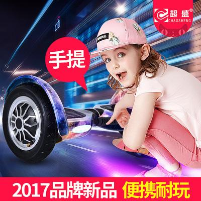 超盛儿童手提智能平衡车蓝牙遥控双轮成人代步漂移两轮体感平衡车哪款好