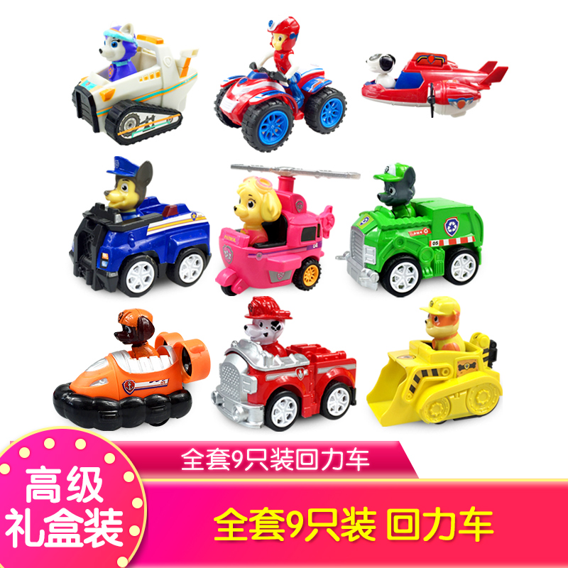Wang Wang team outstanding power toy set full set of 8 9 car puppy dog ​​patrol deformation young