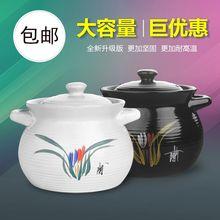砂锅炖锅陶瓷煲汤明火耐高温5升大号10L家用6l煮粥黑色沙锅