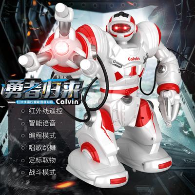 智能遥控机器人卡尔文会唱歌跳舞智能对话声控机器人感应机械战警谁买过的说说