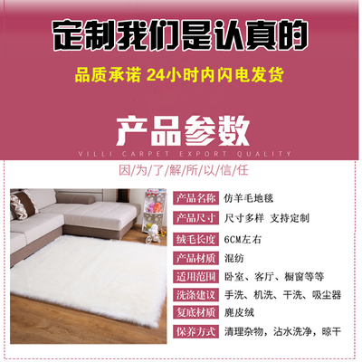 長毛絨地毯客廳茶幾家用臥室床邊房間鋪滿可愛仿羊毛飄窗地墊櫥窗優惠券