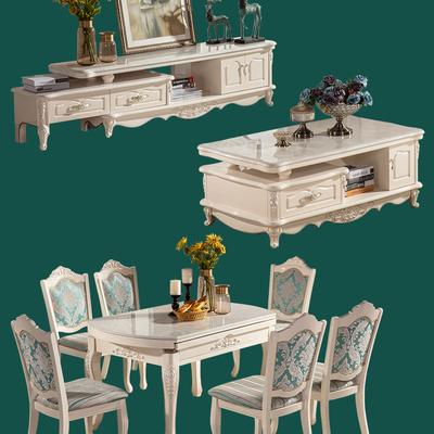茶几电视柜餐桌椅组合家具套装