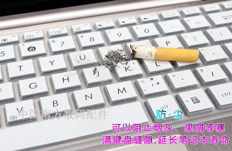蜂鸟 按键sf314-51 14寸笔记本电脑键盘宏碁贴膜S3 Swift 3保护垫