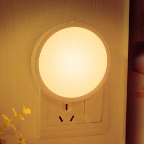 插电智能遥控感应小夜灯带开关卧室床头节能创意简约婴儿喂奶起夜