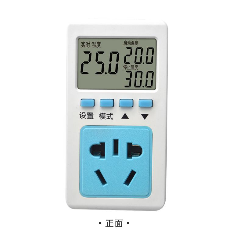 数显智能温控电子温控器 控温开关控温器可调温度控制器插座