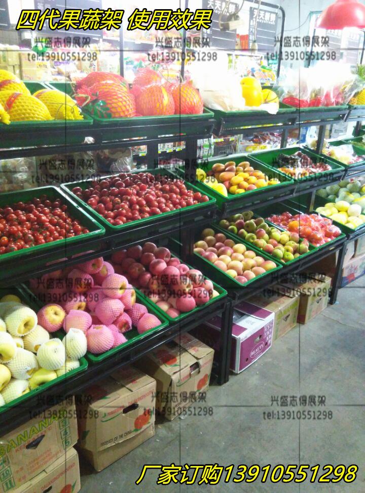 四代果蔬架超市货架蔬菜架三层加厚架子卖菜卖水果用蔬菜货架包邮