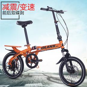 14寸16寸折叠变速自行车男女成人一体轮迷你双碟刹超轻便携代驾车
