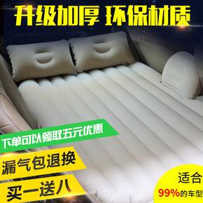 长安CS35 CS75 CS15汽车车载自动充气床垫SUV后排用车震床自驾游