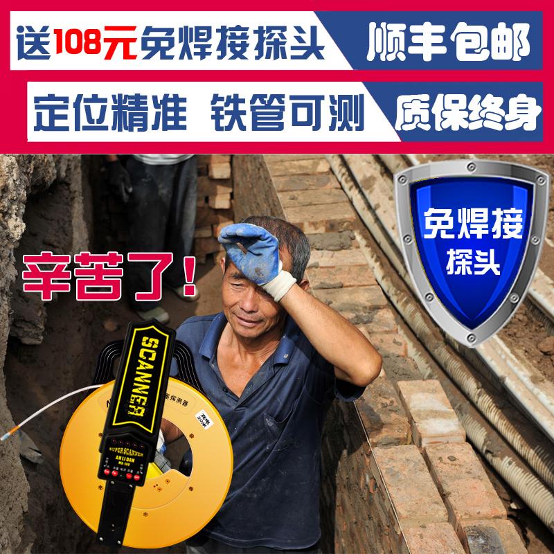 电工管道穿线管PVC管墙体堵塞测堵器测堵仪探测器探堵排堵器探头