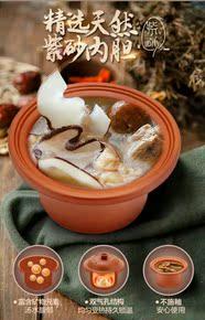 电砂锅紫砂煲煲汤煲粥电炖锅6.8L汤锅4.8老火慢炖锅
