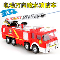 Car Toy Airplane Boy Child 119 Fire Engine Model Assembled Large Set 3-6 Years Old