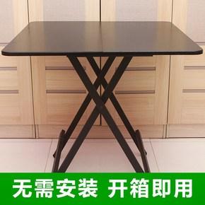 折叠炕桌榻榻米飘香桌小圆桌家用桌子炕桌简易地桌矮餐桌韩式饭桌