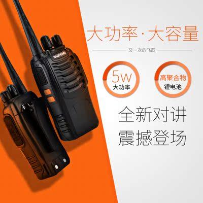 对讲机对讲迷你机车载对讲机对讲机 5000km对讲电话机耳机线 通用