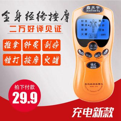 迷你便携式颈椎按摩器电动震动小按摩器充电式有假货吗
