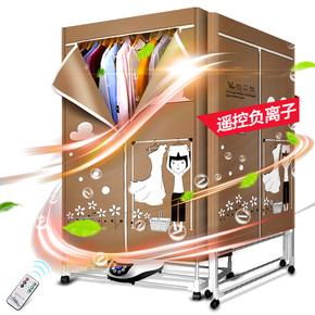 家用商用滚筒干衣机风干机衣服烘干机家用大容量烘衣服