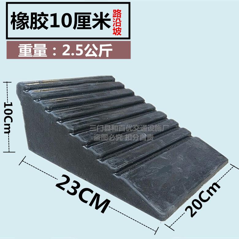 PP塑料路沿坡 辅助垫汽车上坡板家门摩托车台阶垫 便携式三角跳板