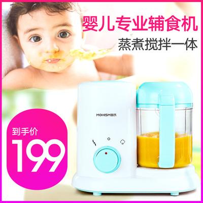 婴儿蒸煮料理机