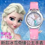 可爱卡通女孩儿童手表中学生小巧迷你简约清新时尚防水石英电子表
