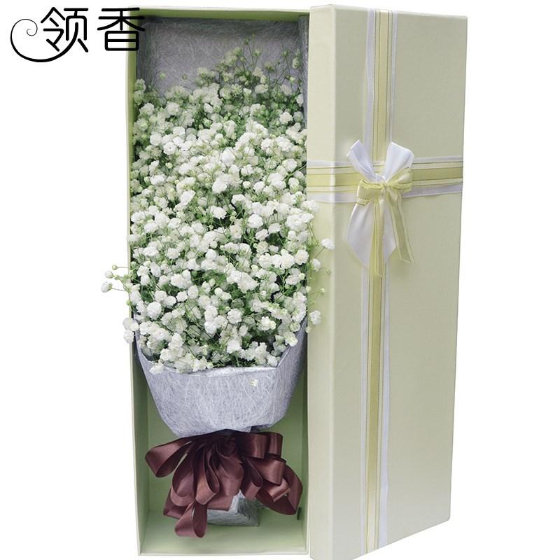 适配苏州鲜花速递同城满天星超大花束生日礼盒南京合肥广州重庆送