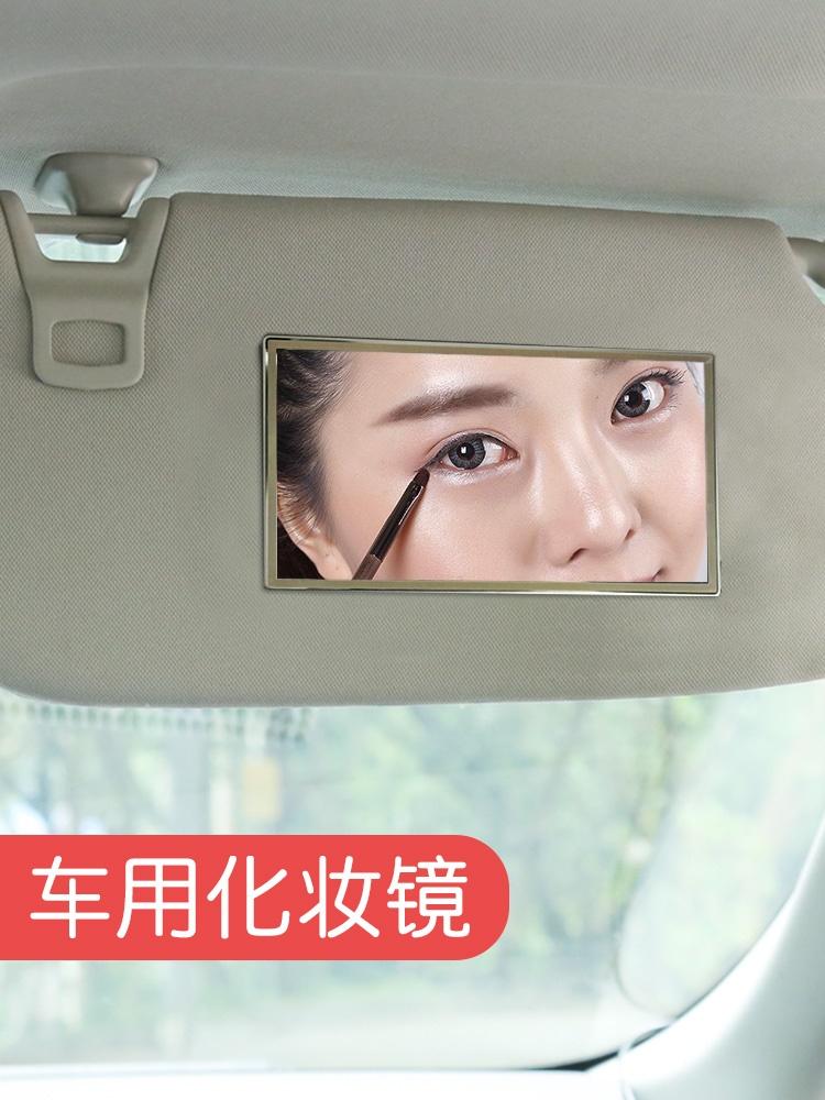 现代维拉克斯 H-1辉翼汽车载遮阳板化妆镜子遮阳挡梳妆镜美容镜片