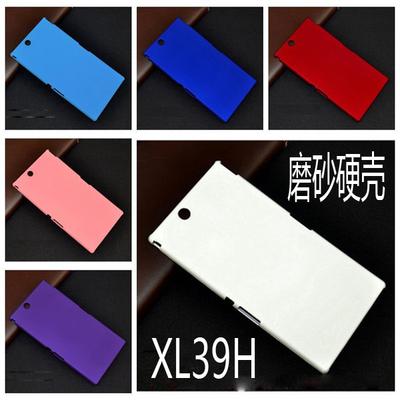 索尼Xperia Z Ultra XL39hXL39h手机壳C6802磨砂硬壳外壳套