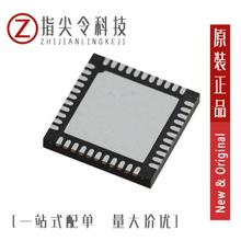 SI5342A-D-GM [BASE/BLANK PROTOTYPING DEVICE:SI]