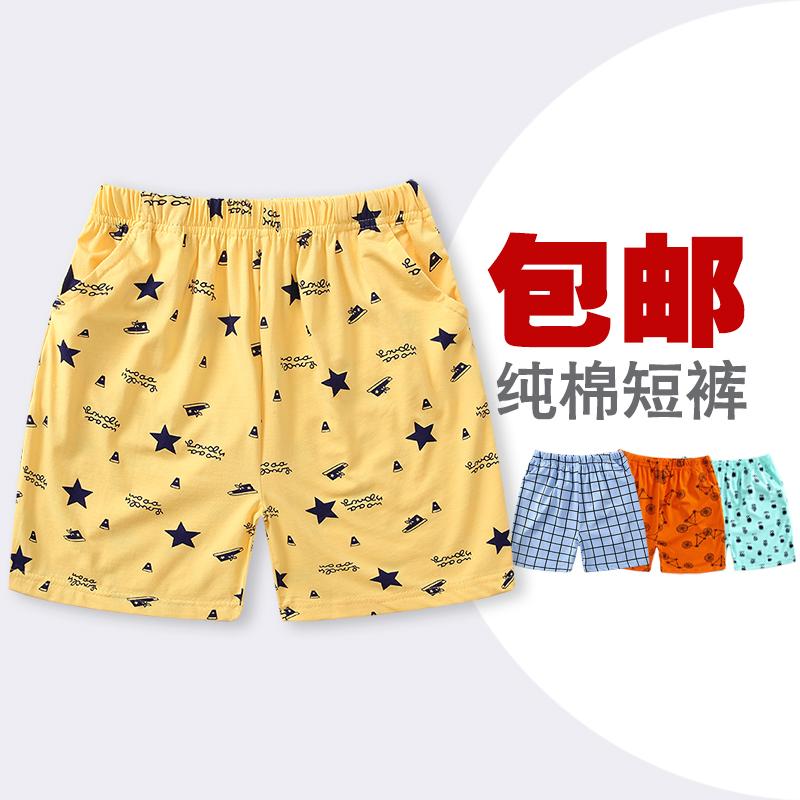 男童家居短裤 夏季薄款女童中大童五分裤沙滩裤 儿童宽松纯棉睡裤