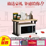 微波炉架子烤箱架子厨房置物架收纳架分层神器整理架2层家用罩子