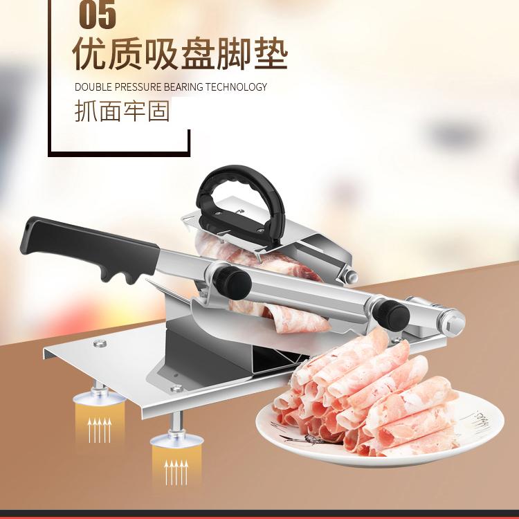 鱼肉切片机