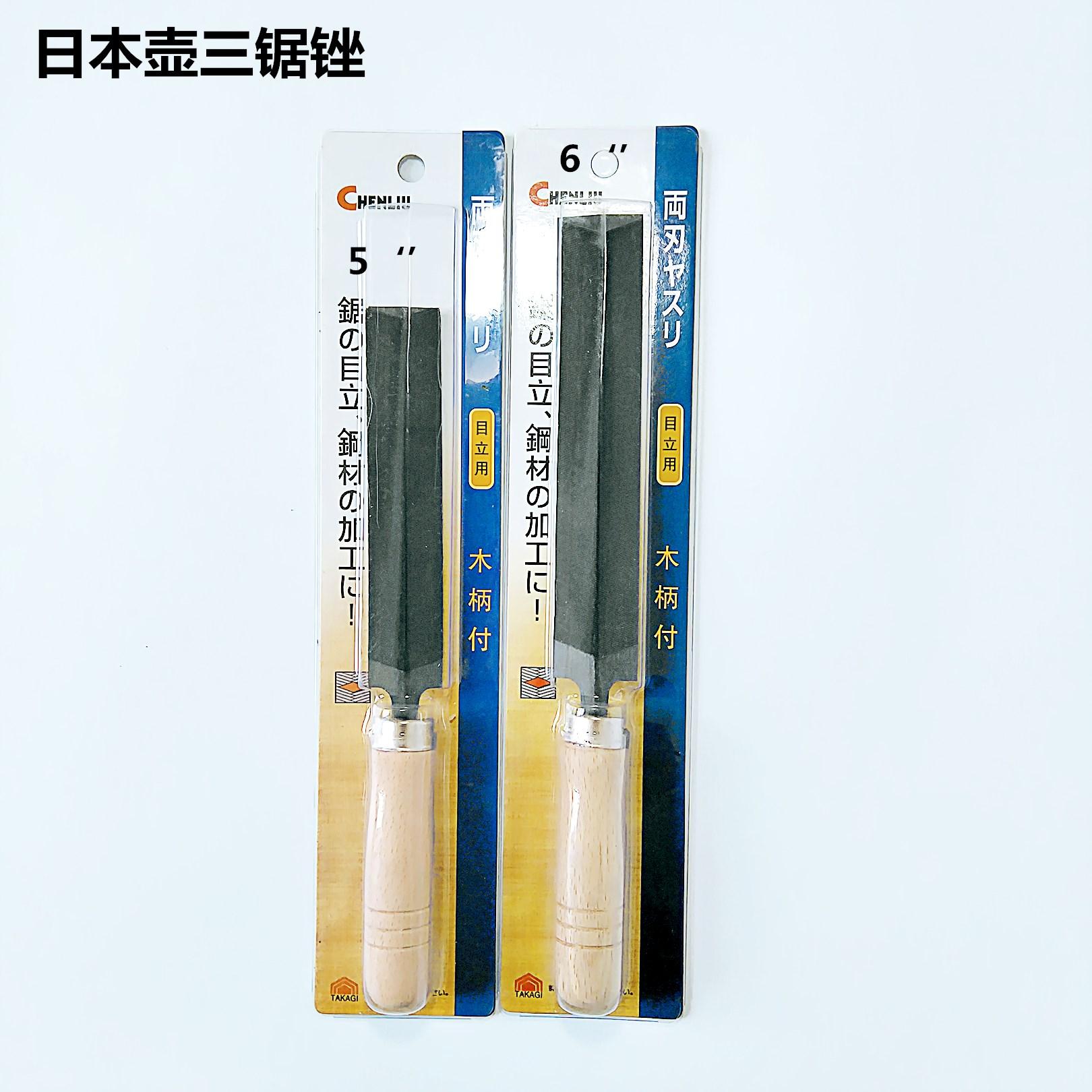【包邮】日本锯锉菱形锯锉锉刀进口锉刀刀锉木工锯锉刀锯子锉