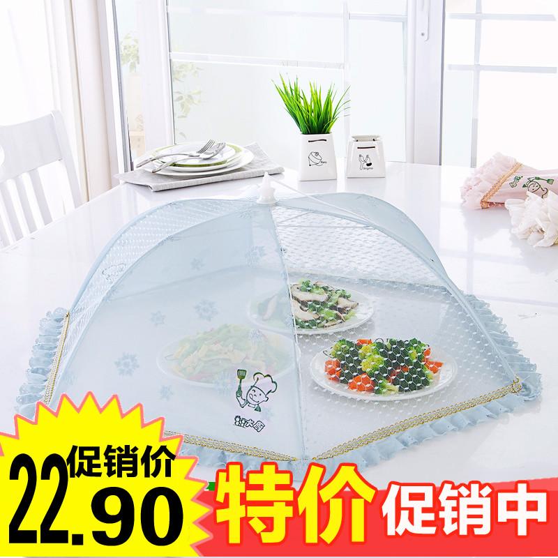 大号圆形可折叠饭菜罩家用餐桌防蝇防尘罩长方形剩饭菜罩食物罩