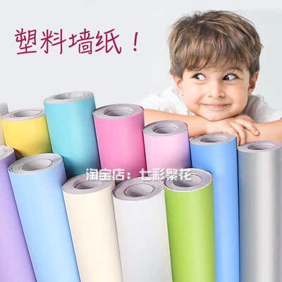 素色纯色墙纸壁纸纯白色米色灰红蓝绿紫粉红黄,3米起拍】年货节