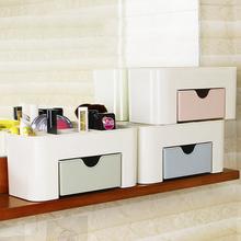 抽屉式桌面收纳柜 笔筒抽屉柜组储物柜遥控器收纳盒化妆品收纳盒