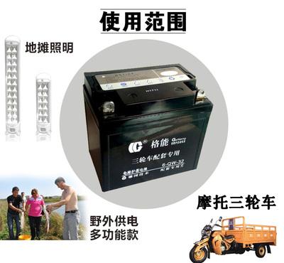 包邮油三轮摩托车45A 免维护蓄电池干电瓶12V32A 夜市照明大容量