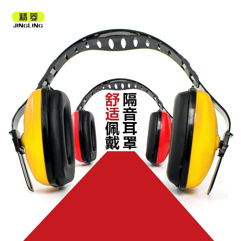 新款隔音耳罩专业防噪音耳罩睡觉睡眠用学习架子鼓射击隔音耳机