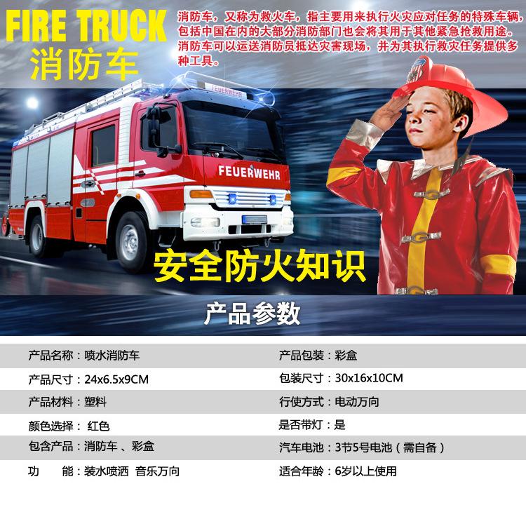 热销小汽车玩具飞机男孩儿童119消防车模型拼装大号套装3-6岁