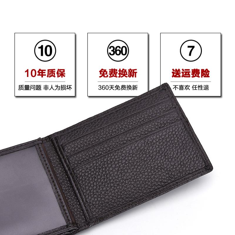 行驶包能装钱夹卡包本插驾照驾驶可以短款钱包证一体放男士的
