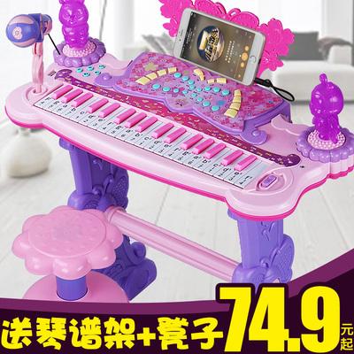 儿童电子琴带麦克风宝宝电子琴玩具儿童钢琴小女孩电子琴早教益智
