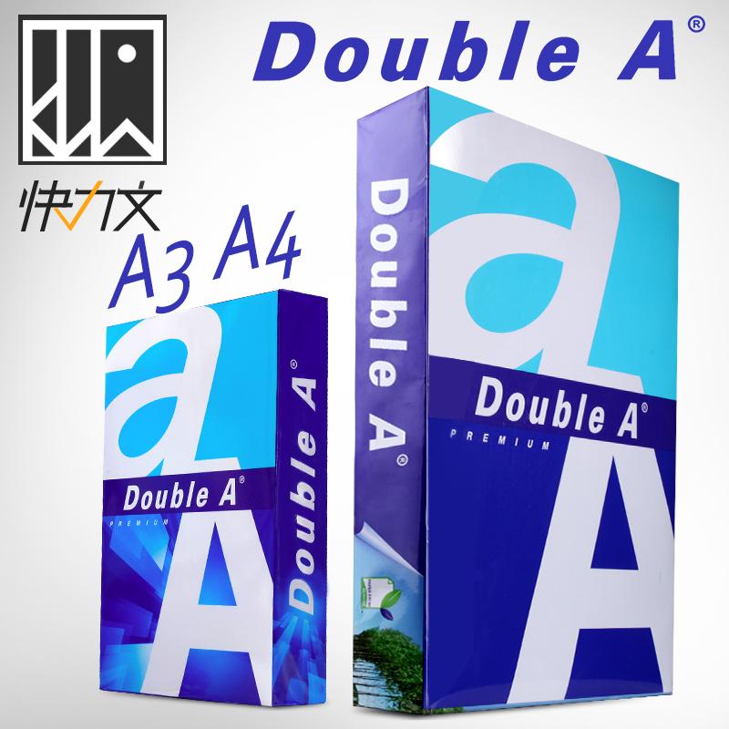 草稿快力文单包4a张A3500白纸A4复印纸70g80g打印adouble
